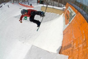 Loon Mountain hosts 'Last Call' huck fest March 16